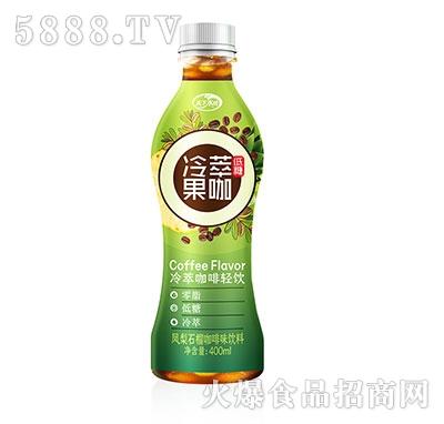 天下水坊冷萃果咖凤梨石榴咖啡味饮料400ml