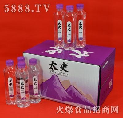 太史饮用天然矿泉水(箱)产品图
