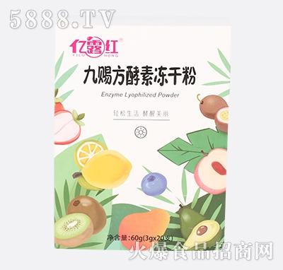亿露红九赐方酵素冻干粉60g(3g×20支)产品图