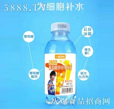 一品云台冰菊葡萄糖原味补水液450ml1