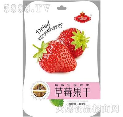 来懿品草莓果干100g产品图