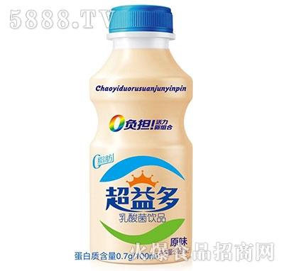 超益多乳酸菌饮品原味340ml