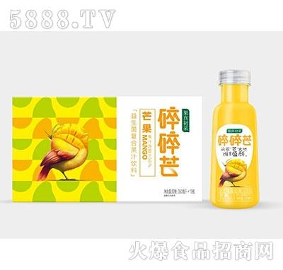 果真初采芒果益生菌复合果汁饮料350ml×15瓶