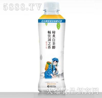 蓝菇果味茶饮料500ml