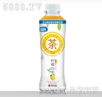 蓝菇柠檬白茶果味茶饮料500ml