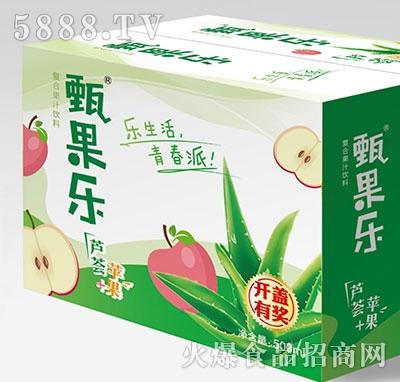 甄果乐芦荟苹果复合果汁