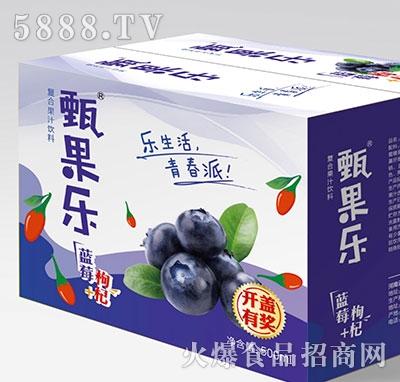 甄果乐蓝莓枸杞复合果汁