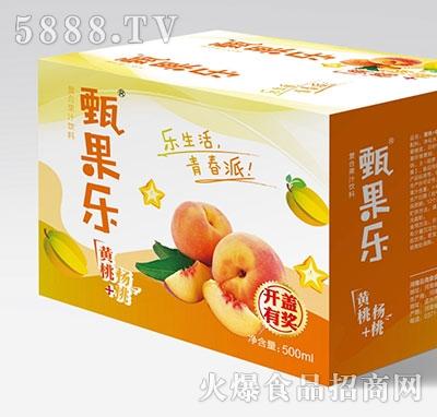 甄果乐黄桃杨桃复合果汁