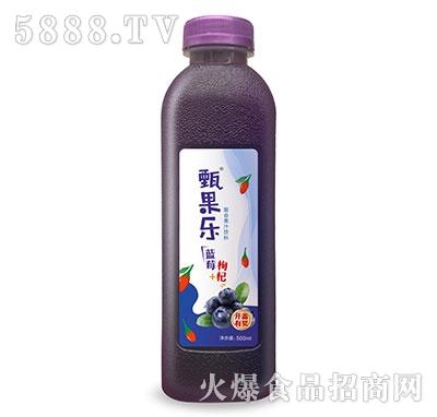 甄果乐蓝莓枸杞复合果汁500ml