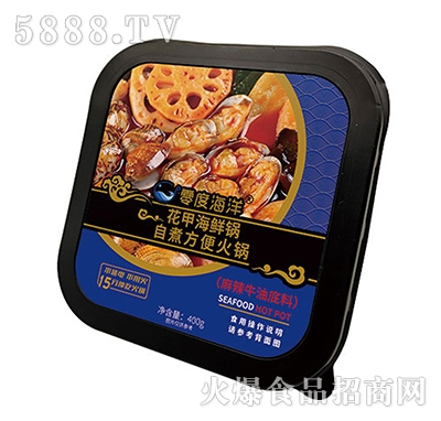 零度海洋花甲海鲜自煮方便火锅(麻辣牛油底料)400g