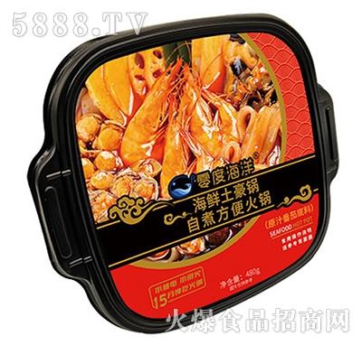 零度海洋海鲜土豪自煮方便火锅(原汁番茄底料)480g