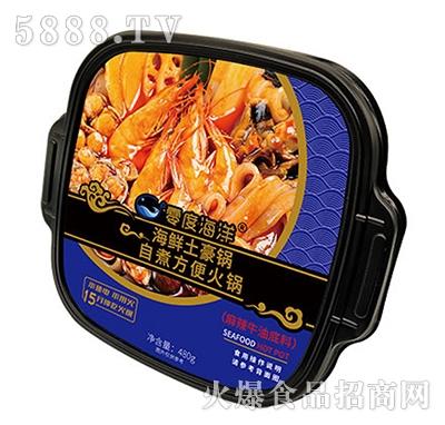 零度海洋海鲜土豪自煮方便火锅(麻辣牛油底料)480g