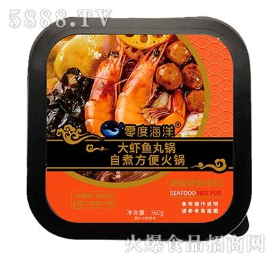 零度海洋大虾鱼丸自煮方便火锅(蒜香烤鱼底料)360g