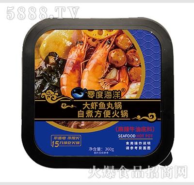 零度海洋大虾鱼丸自煮方便火锅(麻辣牛油底料)360g