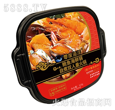零度海洋鲍鱼海鲜自煮双人量火锅(原汁番茄底料)520g