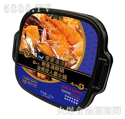 零度海洋鲍鱼海鲜自煮双人量火锅(麻辣牛油底料)520g