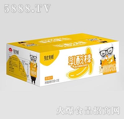 乳此有样乳酸棒乳酸菌饮品香蕉味128g×20支