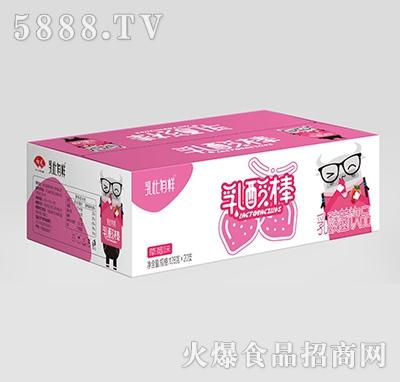 乳此有样乳酸棒乳酸菌饮品草莓味128g×20支