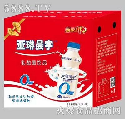 亚琳晨宇乳酸菌饮品1.25L礼盒