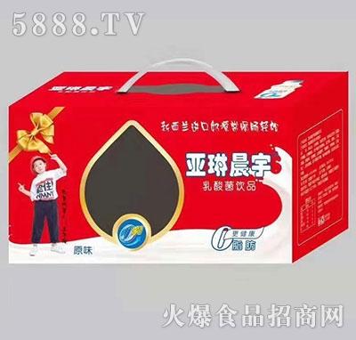 亚琳晨宇乳酸菌饮品340ml礼盒