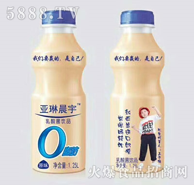 亚琳晨宇乳酸菌饮品1.25L