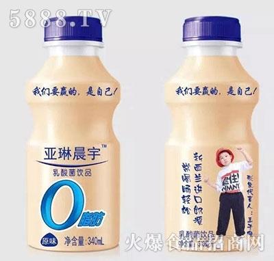 亚琳晨宇乳酸菌饮品340ml
