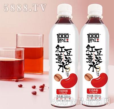 1000颗红豆红豆薏米水500ml