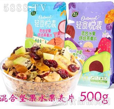 帮太混合坚果水果麦片500g