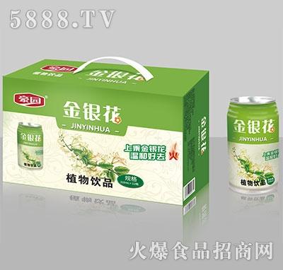 豪园金银花植物饮品