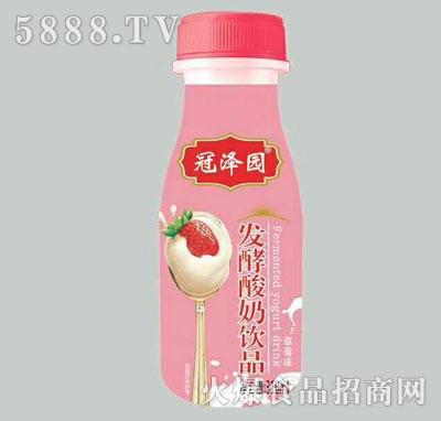 冠泽园发酵酸奶饮品草莓味