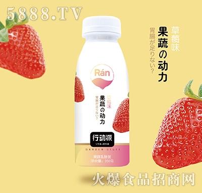 行动派果蔬乳酸菌草莓味350g