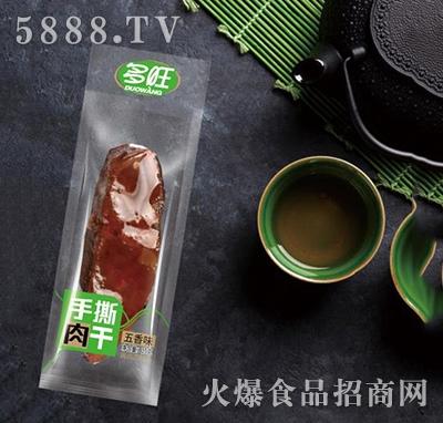 多旺手撕肉干五香味15g
