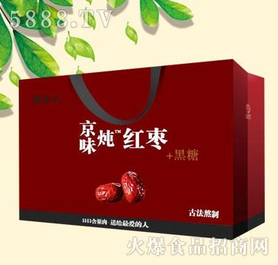 鑫养卫京味炖红枣+黑糖饮品礼盒装