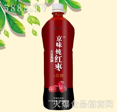 鑫养卫京味炖红枣+黑糖果汁瓶装