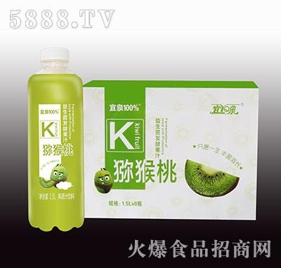 宜泉果蔬汁饮料猕猴桃味1.5L×8瓶
