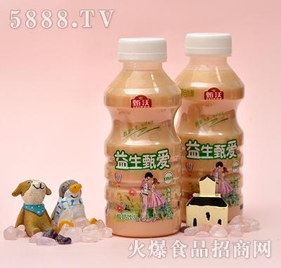 甄沃益生甄爱酸奶饮品