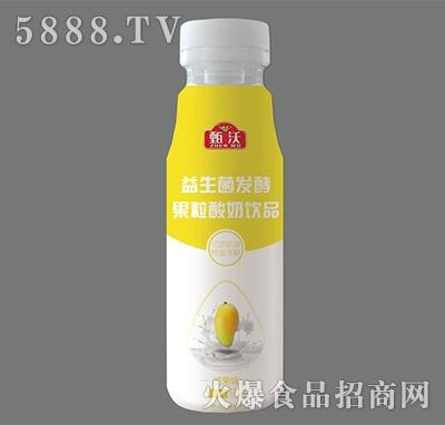 甄沃果粒酸奶饮品芒果味
