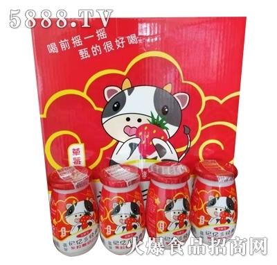 记忆彡经典果粒酸奶草莓味(箱)