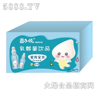 软奶嘴菌小悦乳酸菌饮品芝士味200gX16瓶