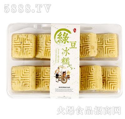 食舌酥绿豆冰糕盒装