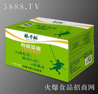 杨掌柜粉面菜蛋香辣酸豆角味(箱)