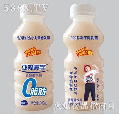 亚琳晨宇乳酸菌(直饮盖)340ml