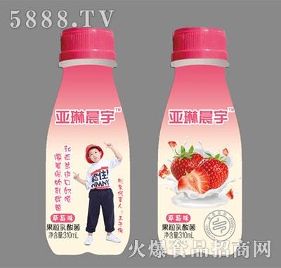 亚琳晨宇果粒酸奶草莓味310ml产品图