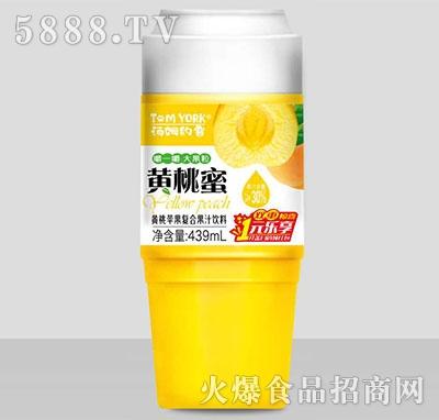 汤姆约客黄桃苹果复合果汁439ml