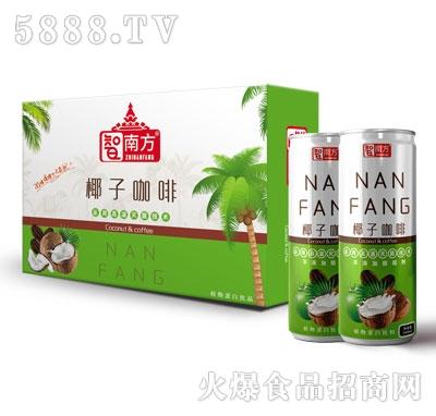 智南方椰奶咖啡植物蛋白饮料(箱)
