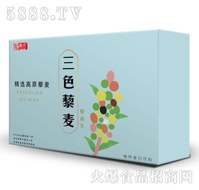 智南方三色藜麦乳(礼箱)
