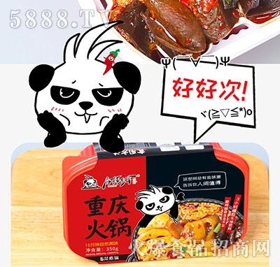 麻辣多拿重庆火锅6菜素锅350g