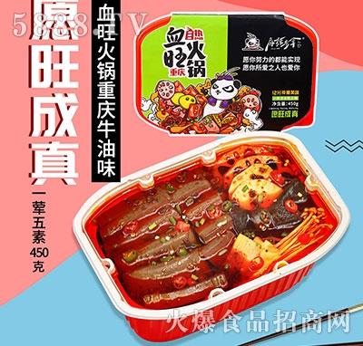 麻辣多拿血旺火锅重庆牛油味450g
