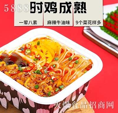 麻辣多拿牛肚鸡肉自热小火锅376g