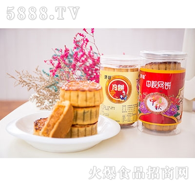 济琼中秋月饼
